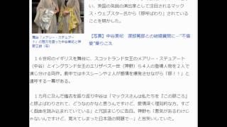 女優の中谷美紀(39)が12日、東京・渋谷のPARCO劇場で、神野...