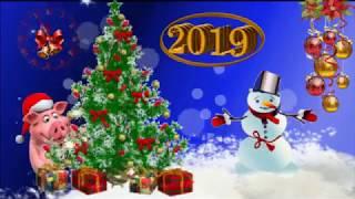 Клип 2019 новый год к нам мчится.