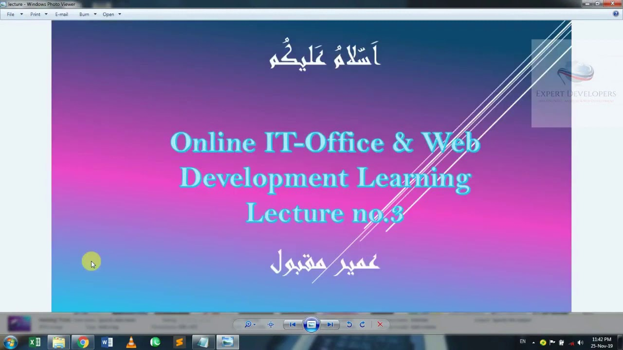 Web-Designing Course in (Urdu/Hindi) tutorial (HTML/HTML5) | Lecture 6 | WordPress Mentor