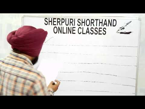 Part 21  Triphones Shorthand       English For Beginners By Sukhwinder Singh