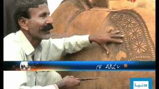 Dunya Tv-01-11-2011-camel Hair Dresser