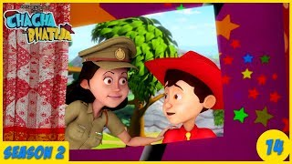 Jadugar Ka Jaal | Chacha Bhatija | Popular Cartoon for Kids |  As Seen on Hungama TV