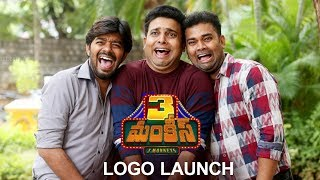 Jabardasth Sudigali Sudheer and Team's 3 Monkeys Movie Logo Launch