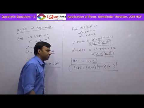 LCM And HCF Of Algebraic Expressions And Polynomials