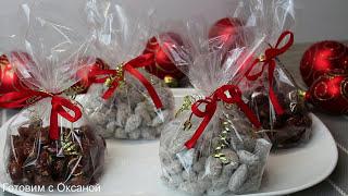 Жареный миндаль в сахарной глазури и шоколаде 🎄 Рождественское лакомство 🎄