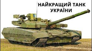 Україна. Танк Оплот, Корея: Новий Завод, Нова БМП Кевлар-Е, Новий Всюдихід