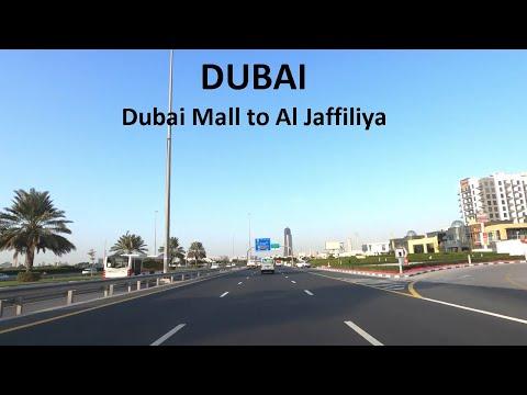 Driving from Dubai Mall to Al Jaffiliya   Dubai UAE 🇦🇪
