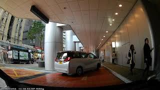 香港泊車好去處 - 太古坊德宏大廈停車場 (出)
