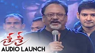 Krishnam Raju Speech At Sri Sri Audio Launch || Krishna, Vijaya Nirmala || E.S.Murthy