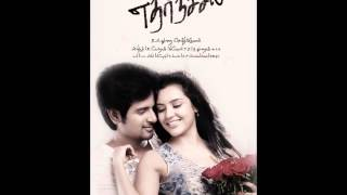 Cover images Local Boys Song - Ethir Neechal