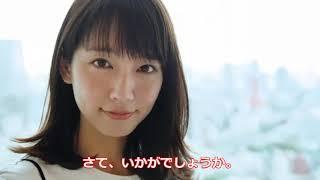 映画『音量あげろタコ!』主演の吉岡里帆!SNSプライベート画像など...