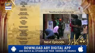Lashkara Episode 10 ( Teaser ) – Top Pakistani Drama