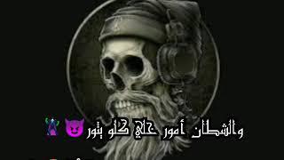 حلات وتس دور الزمان مغرور من مهرجان جدع البوم العيد فريق 2019