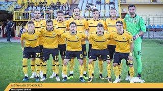 PRE GAME ΑΕΚ - ΑΕΚ Λάρνακας 13/7/2018