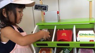 マクドナルド お店屋さん☆ハンバーガー屋さん お買い物ごっこ☆McDonalds shop