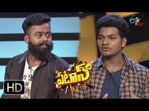 Patas   Balveer Singh & Avinash Performance   7th September 2018    ETV Plus thumbnail