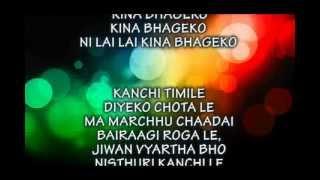 Dui Dine Maya - Nima Rumba (With Lyrics)