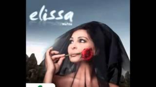 elissa te3bt menak اليسا تعبت منك 2012 سيمبل جديد flv