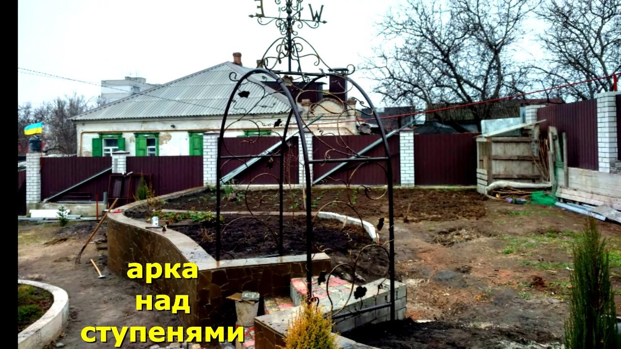 Арка со скамейкой ➡ Дизайн сада своими руками 🌟 Онлайн садовый .