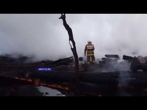 Пожар в Онежском районе
