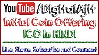What is ICO  Initial Coin Offering hindi(, 2017-07-05T09:58:03.000Z)