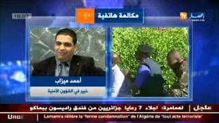 لعمامرة : تحرير طاقم دبلوماسي جزائري كان محتجزا بفندق راديسون بباماكو