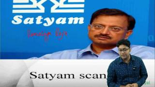 Video Satyam Case- A very Interesting topic for all of you. download MP3, 3GP, MP4, WEBM, AVI, FLV Desember 2017