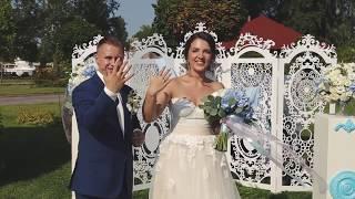 Небесная Свадьба в Днепре! Организация свадьбы SWEET DAY