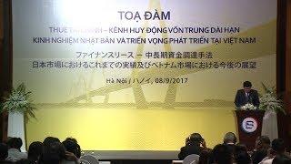 Xu hướng cho thuê tài chính ở Việt Nam và bài học kinh nghiệm từ Nhật Bản : Kinh tế và dự báo