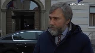 Вадим Новинский встретился с премьер-министром Хорватии