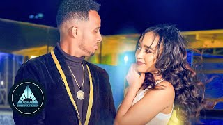 Wedi Nazu - Zan Zan (Official Video) | Eritrean Music