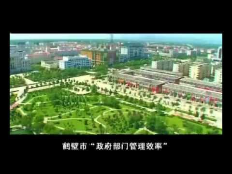 He'bi (Hebi) [Beautiful structures] - Chinese city (Henan province)