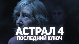 тРЭШ-ОБЗОР фильма