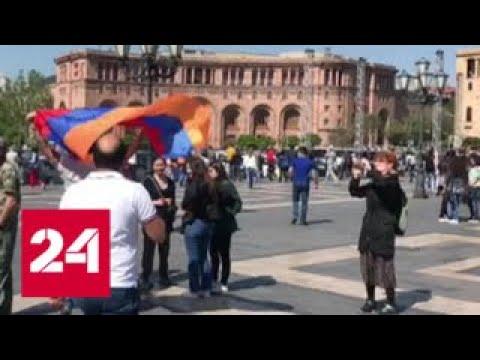 Выборы премьер-министра Армении состоятся 1 мая - Россия 24