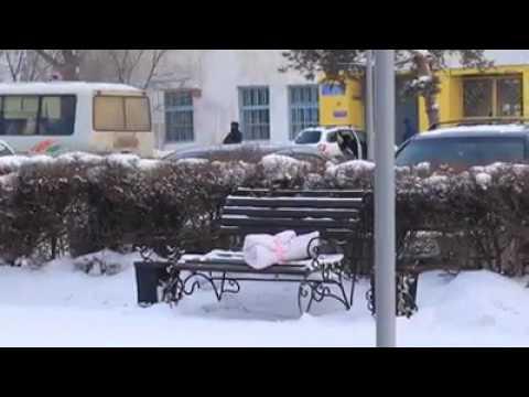 социальный эксперимент в Уральске