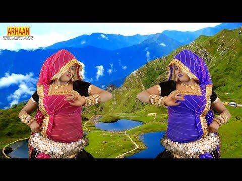 निशा जैसवाल का धमाकेदार डांस || उभी उभी काई झाके अनीता || Superhit Rajasthani DJ Song 2018