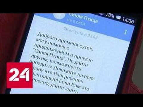 Россия Википедия
