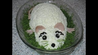 """Новогодний салат с крабовыми палочками """"Белая мышка"""""""