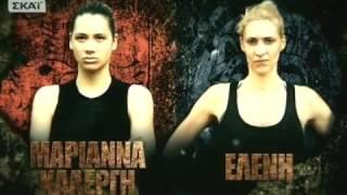 Survivor | Μαριάννα Καλέργη vs Ελένη