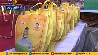 CM Chandrababu Sankaranthi Wishes To Telugu People