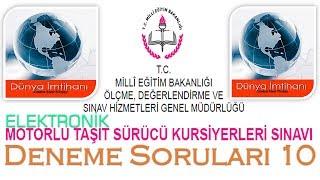 2019 / ELEKTRONİK EHLİYET SINAVI / DENEME SORULARI 10