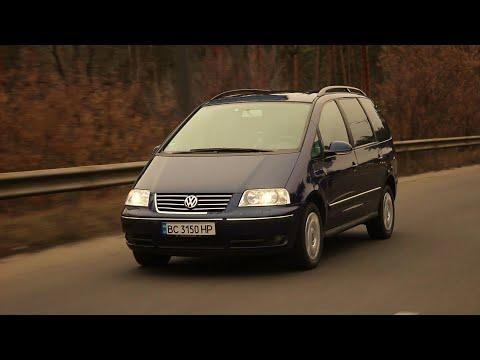 Volkswagen Sharan -  практичное удобство.