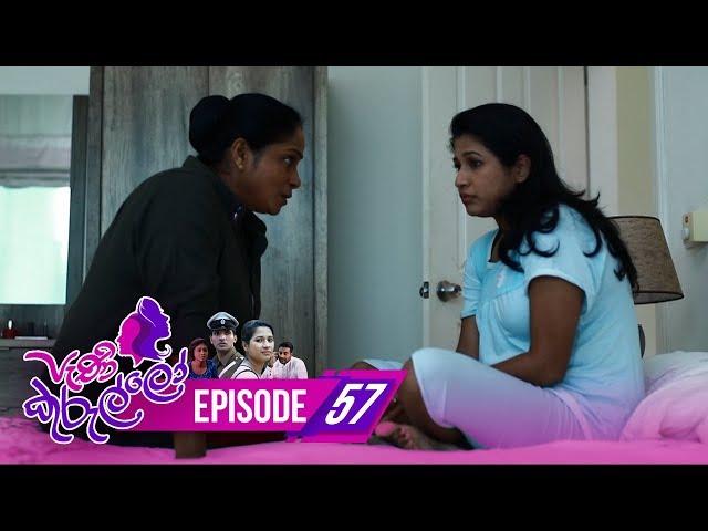 Peni Kurullo | Episode 57 - (2019-09-20) | ITN