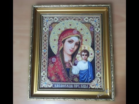 Икона Казанской Божьей Матери...вышивка, Стоянка Иванова