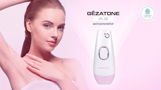 Фотоэпилятор IPL50 Gezatone для безболезненного удаления нежелательных волос