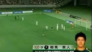 Real Madrid 0 x 3 Tokyo Verdy 2005/07/25 1st-half