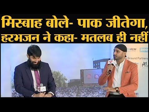 Harbhajan singh 2007 टी20 वर्ल्डकप में मिस्बाह के छक्कों पर कहा   लगा था वापस भारत कैसे जाऊंगा