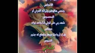 Qaboos