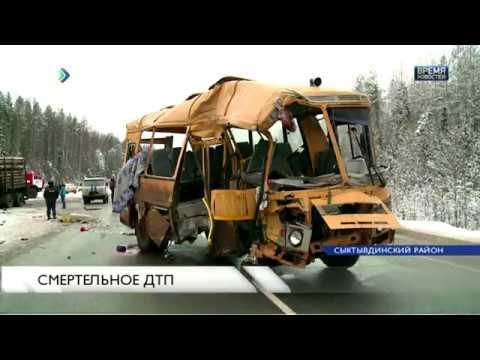 Школьный автобус в лоб столкнулся с КамАзом