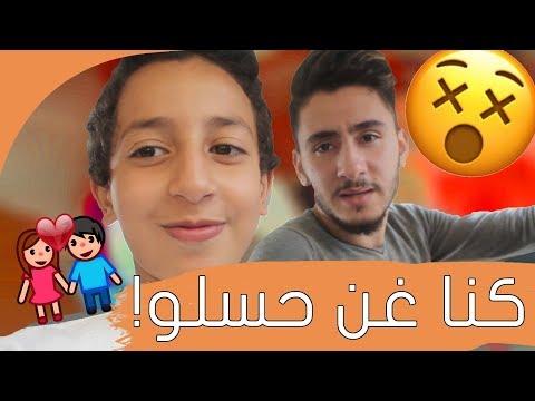 Yahya Khaddir: 😱سلتنا لعرس انا وسفيان